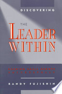 Discovering The Leader Within
