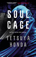 Soul Cage : outskirts of tokyo at the same time as...