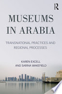 Museums in Arabia