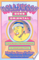 Hollywood Goes Oriental Product Fuller While Primarily Tracing Consistencies Within