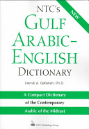 NTC s Gulf Arabic English Dictionary