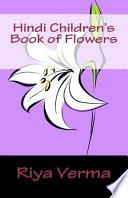 Hindi Children s Book of Flowers