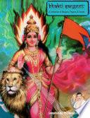 Bhakti Sangeet  Digital Edition