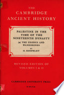 Palestine in the Time of the Nineteenth Dynasty
