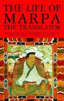 Life Of Marpa  The Translator