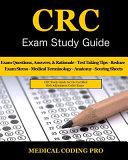 CRC Exam Study Guide