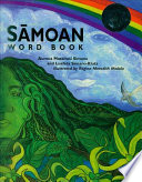 S  moan Word Book