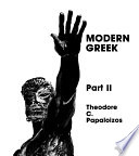 Modern Greek Part II