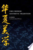The Chinese Aesthetic Tradition