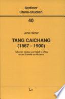 Tang Caichang (1867-1900)