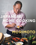 Mastering the Art of Japanese Home Cooking Book