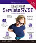 HEAD FIRST SERVLETS   JSP