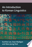 An Introduction to Korean Linguistics