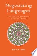 Negotiating Languages
