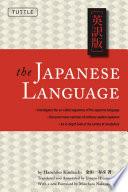 Japanese Language Evolution Of The Japanese Language The