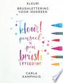 Kleur Brushlettering Voor Iedereen