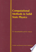 Computational Methods in Solid State Physics