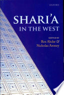 Shari a in the West