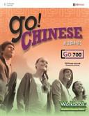Go  Chinese