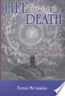 Life After Death Book PDF