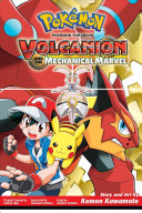 Pok  mon the Movie  Volcanion and the Mechanical Marvel