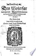 Kunstbuch des ... Alexii Pedemontani von mancherleyen nutzlichen und bewerten Secreten oder Künsten