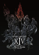 Final Fantasy Xiv A Realm Reborn The Art Of Eorzea Another Dawn