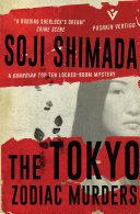 The Tokyo Zodiac Murders One Week Solve A Macabre Murder Mystery That