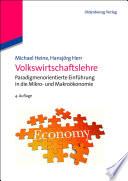 Volkswirtschaftslehre book