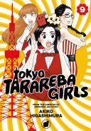 Tokyo Tarareba Girls 9 : of princess jellyfish!