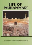 Qur    n Maj  d