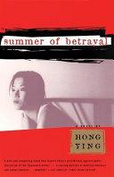 Summer of Betrayal