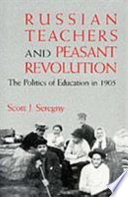 Russian Teachers and Peasant Revolution