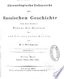 Chronologische Uebersicht der russischen Geschichte