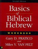 Basics of Biblical Hebrew