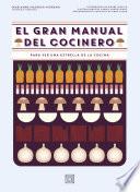 El gran manual del cocinero