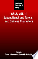Language Planning and Policy in Asia  Japan  Nepal  Taiwan and Chinese characters