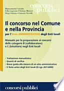 Il concorso nel comune e nelle provincia per l area amministrativa degli enti locali