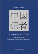 Zhongguo jizhe  Giornalisti cinesi  linguaggio e identit   professionale