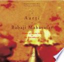 Aarti to Babaji Mahavatar