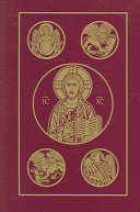 Catholic Bible RSV