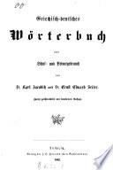 Wörterbuch der griechischen Sprache