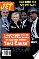 Mar 6, 1995