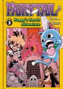 Book Fairy Tail: Happy's Heroic Adventure 3