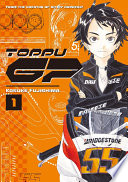 Toppu Gp book