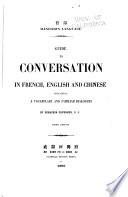Langue mandarine