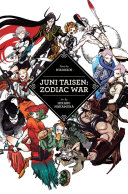 download ebook juni taisen: zodiac war pdf epub