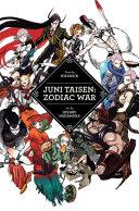 Juni Taisen  Zodiac War
