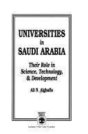 Universities In Saudi Arabia