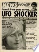 Sep 8, 1981